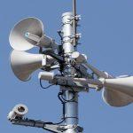 6c79b726d49b6049ae901b5e81e10947 s 1 150x150 - J-Alertが鳴らない!鳴っても何分余裕が有る?伏せる正しい姿勢も解説