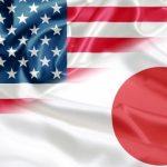 0f06445f0a12ae82d35e89914f716b52 150x150 - 米国が日本に制裁関税!歴史と今後の動向