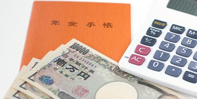 5fec9f3449adb385229e6d822a14c4d7 - 年金受給開始71歳以上?どうなる日本の年金制度!