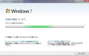 7up2 300x189 - Windows VISTAから7へのアップグレード最短時間で!これでランサムウェア対策を