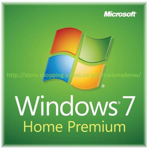 Win7 - VISTAマシンを7にそしてSDDで高速化~詳細手順と動画で解説!