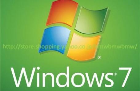 Win72 - Windows VISTAから7へのアップグレード最短時間で!これでランサムウェア対策を