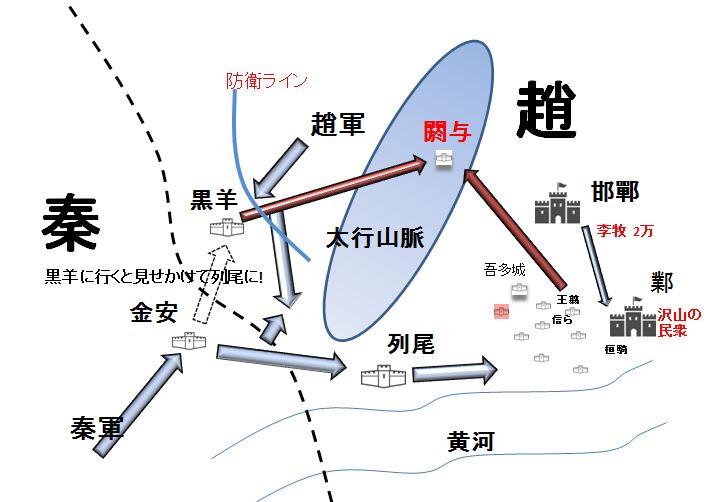 cde1307eff42c1274a945c3cd9457c9f - キングダム第518話のネタバレ予想!~地図の解説付