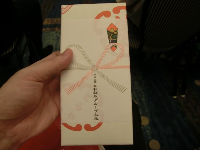 017b28cc1f77b32bb2c19cf46a8ef623 - 株主総会【お土産つき】初めて出席~超面白い!