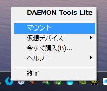 Daemon1 - Office2007アップグレードを安く!対応詳細~早めにセキュリティ対策