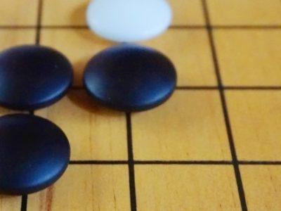 a7c20f3405ccc5b2b74b609eb59b941d 400x300 - 藤沢里菜さんは囲碁界のかわいい最年少プロ女流棋士~四冠も達成