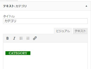 bogo21 - グローバルブロガーになるための多言語化プラグインBogoでSEO対策【Affinger4使用】