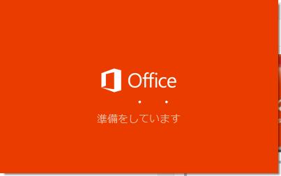 officesetup - Office2007アップグレードを安く!対応詳細~早めにセキュリティ対策