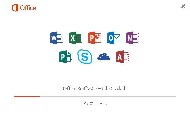 officesetup2 - Office2007アップグレードを安く!対応詳細~早めにセキュリティ対策