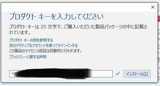 wordcert2 - Office2007アップグレードを安く!対応詳細~早めにセキュリティ対策