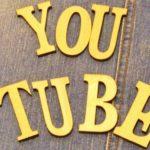youtube 150x150 - UUUM株価の予想~今買って大丈夫?3倍高以上の爆上げ!