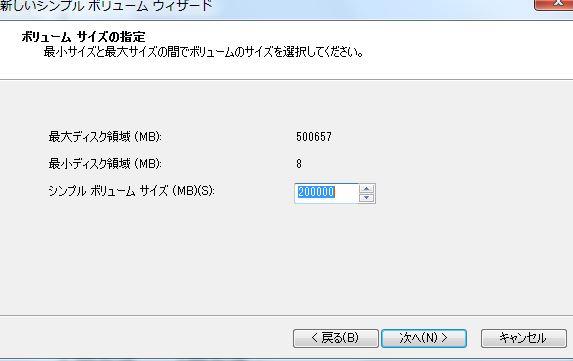 ssd14 - VISTAマシンを7にそしてSDDで高速化~詳細手順と動画で解説!