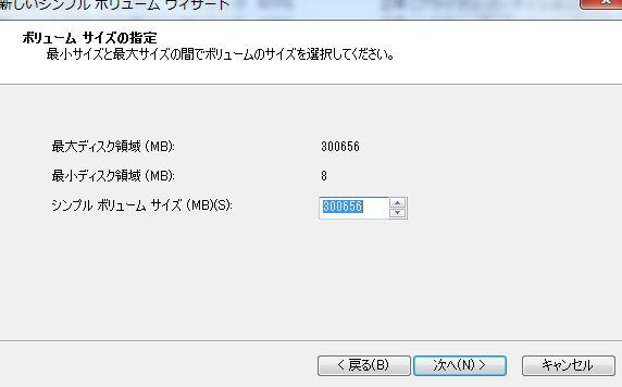 ssd19 - VISTAマシンを7にそしてSDDで高速化~詳細手順と動画で解説!