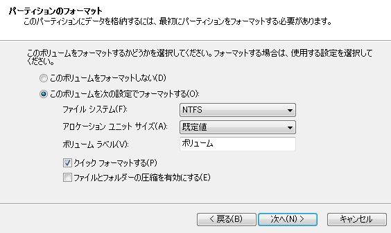 ssd21 - VISTAマシンを7にそしてSDDで高速化~詳細手順と動画で解説!
