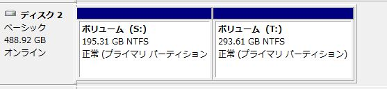 ssd22 - VISTAマシンを7にそしてSDDで高速化~詳細手順と動画で解説!