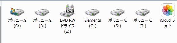 ssd23 - VISTAマシンを7にそしてSDDで高速化~詳細手順と動画で解説!