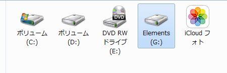 ssd8 - VISTAマシンを7にそしてSDDで高速化~詳細手順と動画で解説!