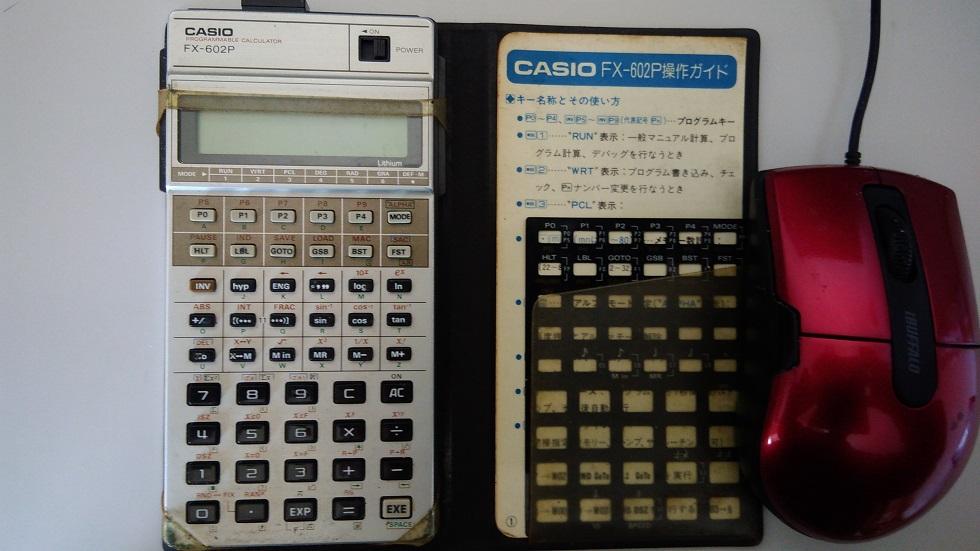 FX602P - eBay(paypal)輸出の損益分岐点~スマホ電卓で自動計算と売上管理も!