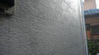 9d059c210d61f040483f362a430d4644 200x113 - ワンステップクリーナ外壁コケ取り藻の除去2