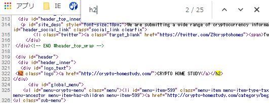 60fdcadbba9935b6e84870ae608f95e9 - TCD ZEROのスタイルと記事タイトルh1タグの変更(CSS カスタマイズ)