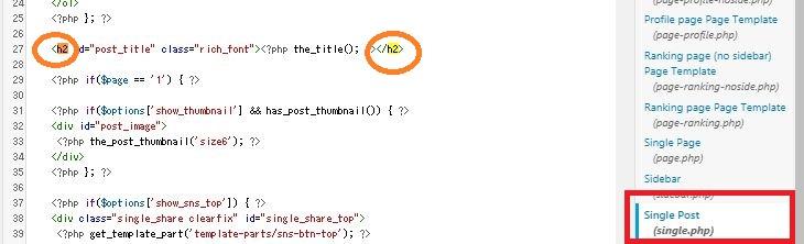 c8b467e012d791a21a843f289ca30640 - TCD ZEROのスタイルと記事タイトルh1タグの変更(CSS カスタマイズ)