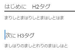 cc34f6279c2f43540f9e740ae1900118 - TCD ZEROのスタイルと記事タイトルh1タグの変更(CSS カスタマイズ)