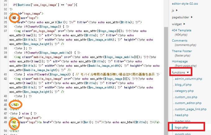 cf866bc8eec68885809f8bb1ff77a032 - TCD ZEROのスタイルと記事タイトルh1タグの変更(CSS カスタマイズ)