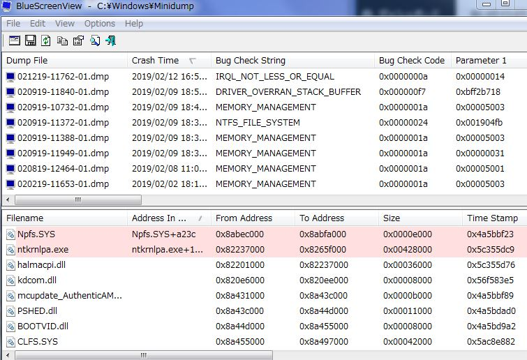 0d3c782d72bb58bcbad36ee75909b517 - PC フリーズ&ブルースクリーンの頻繁~対処の最終手段はクリーニング