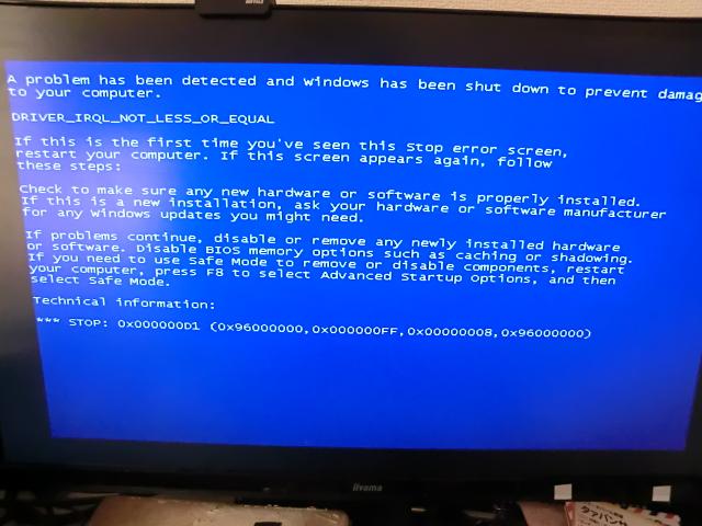 97f64224ea9bd1a0621ba8833366448a - PC フリーズ&ブルースクリーンの頻繁~対処の最終手段はクリーニング