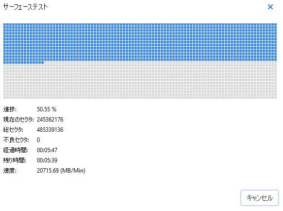 1411a19edcee07046a90bb2e5dc91211 - HDD(ハードディスク)のパーティションサイズの変更管理を簡単画面紹介
