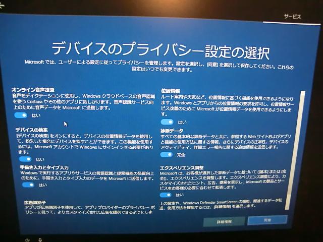 CIMG4072 - Win7からWin10 アップデートを安心で効率良く!ランサムウェア対策を