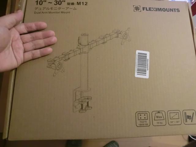 CIMG4080 - PCのデュアルモニター(2つのディスプレイ)の方法とアームの組立て方法