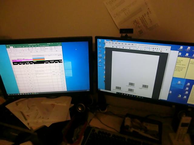 CIMG4095 - PCのデュアルモニター(2つのディスプレイ)の方法とアームの組立て方法