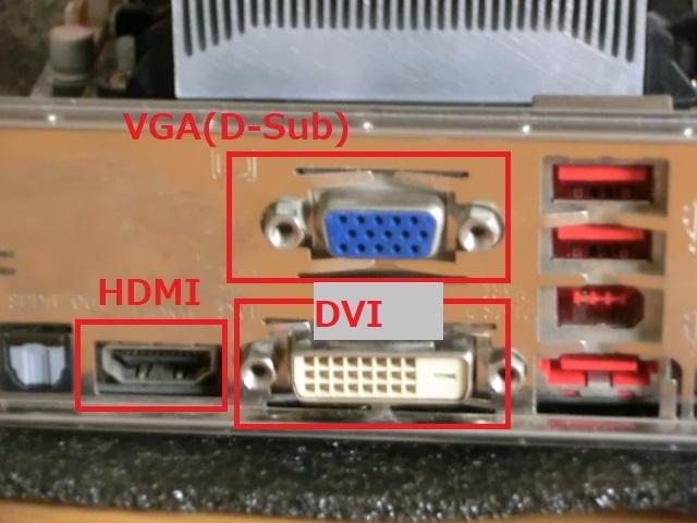 CIMG4096 1 - PCのデュアルモニター(2つのディスプレイ)の方法とアームの組立て方法