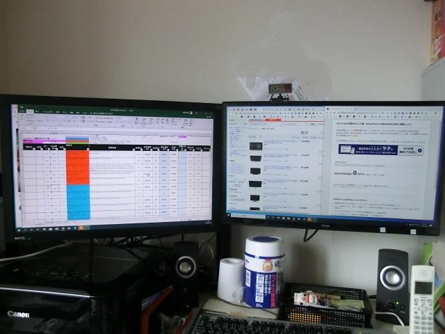 CIMG4097 1 - PCのデュアルモニター(2つのディスプレイ)の方法とアームの組立て方法