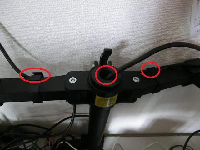 CIMG4098 - PCのデュアルモニター(2つのディスプレイ)の方法とアームの組立て方法