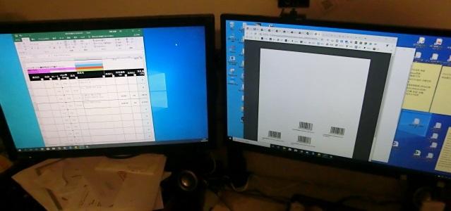 aaf8a7084077f413fb21cf4e4702ba62 - PCのデュアルモニター(2つのディスプレイ)の方法とアームの組立て方法