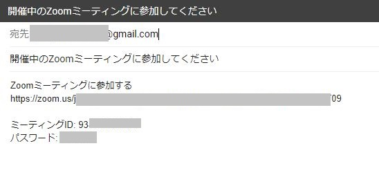 9251d896dc380254a099d49213854e06 - Zoomの使い方~一人で総合セルフチェック(パソコンとスマホを使って自分で)