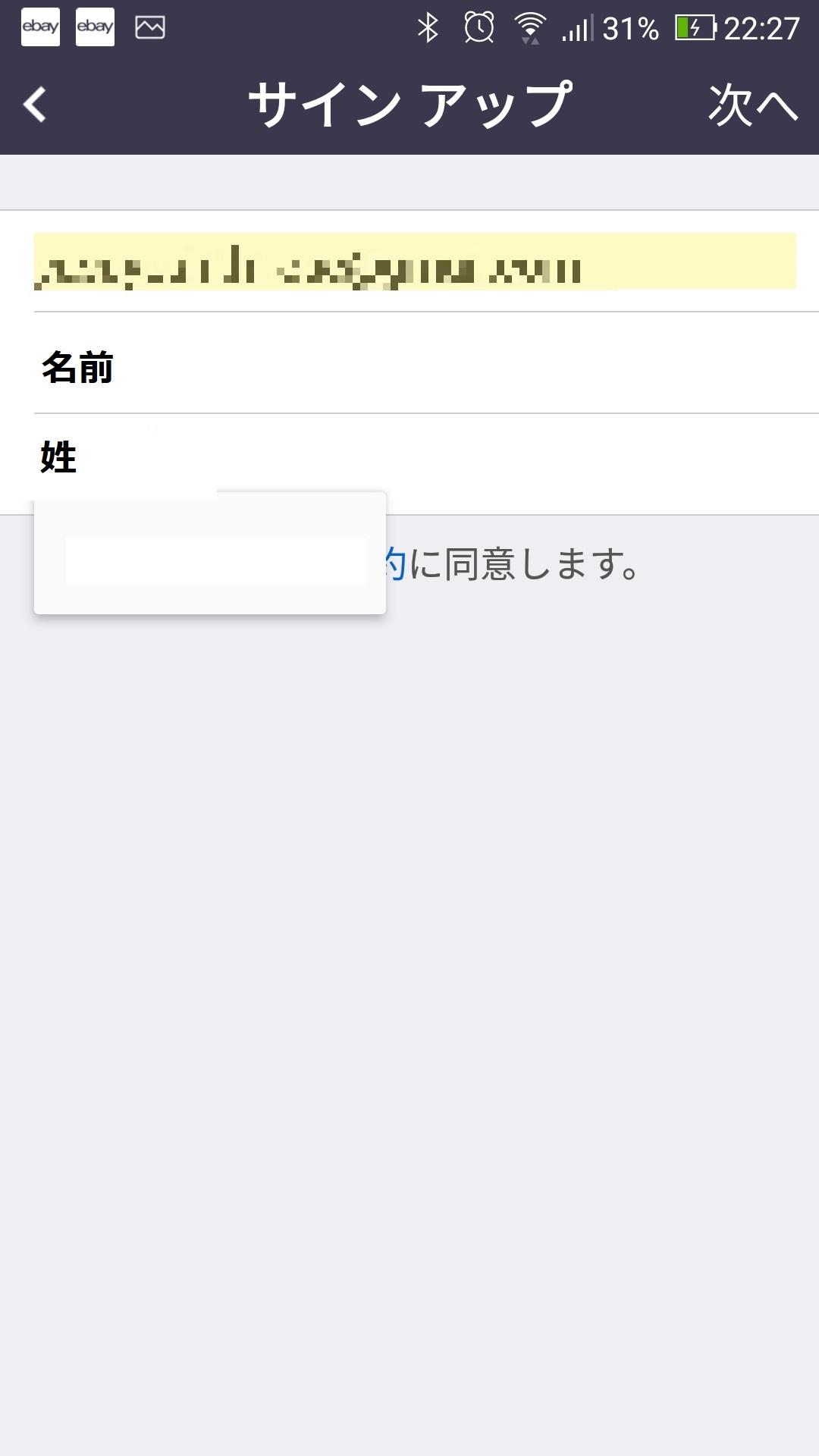 Screenshot 20200416 222746 - Zoomの使い方~一人で総合セルフチェック(パソコンとスマホを使って自分で)