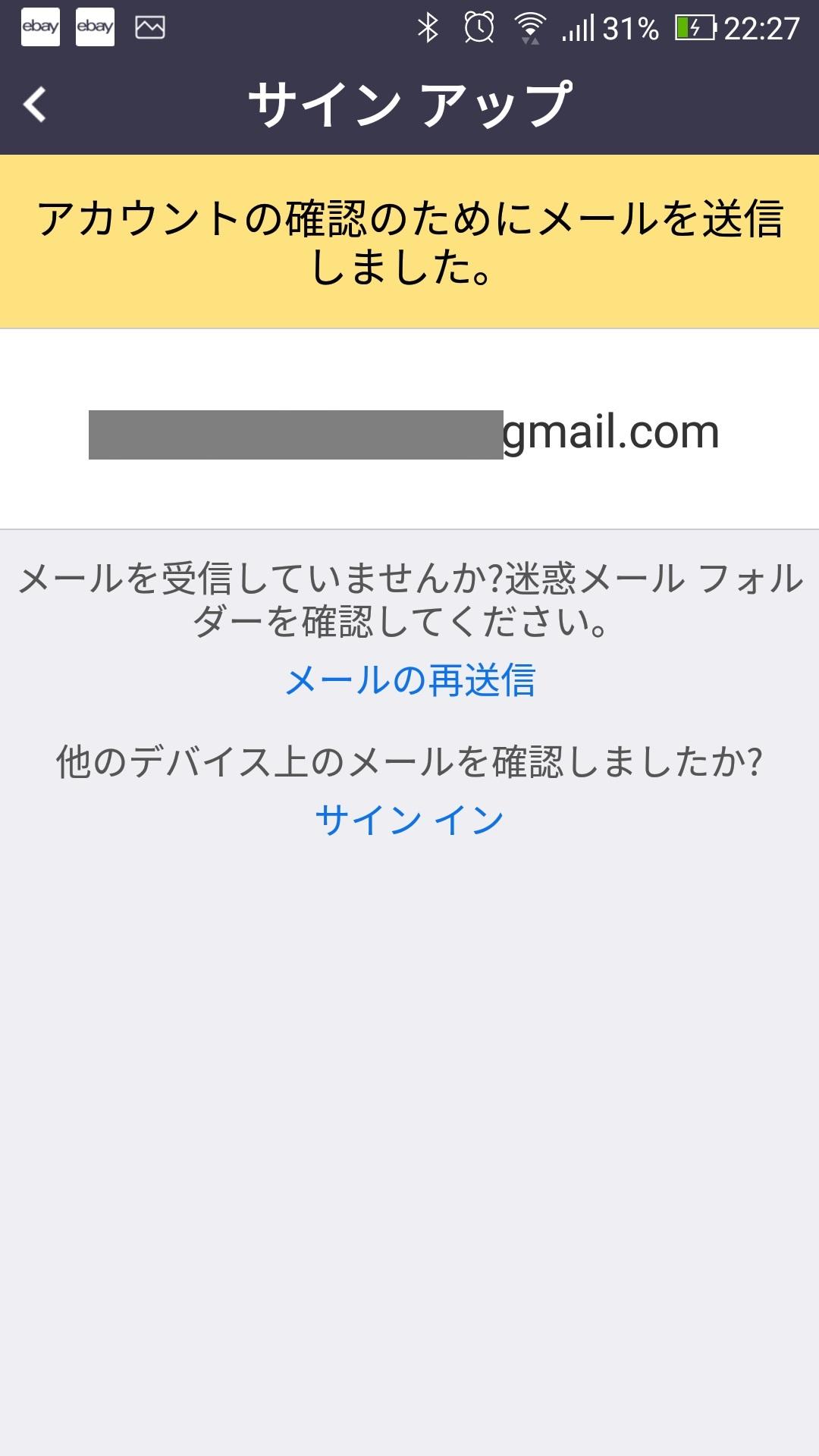 Screenshot 20200416 222800 - Zoomの使い方~一人で総合セルフチェック(パソコンとスマホを使って自分で)