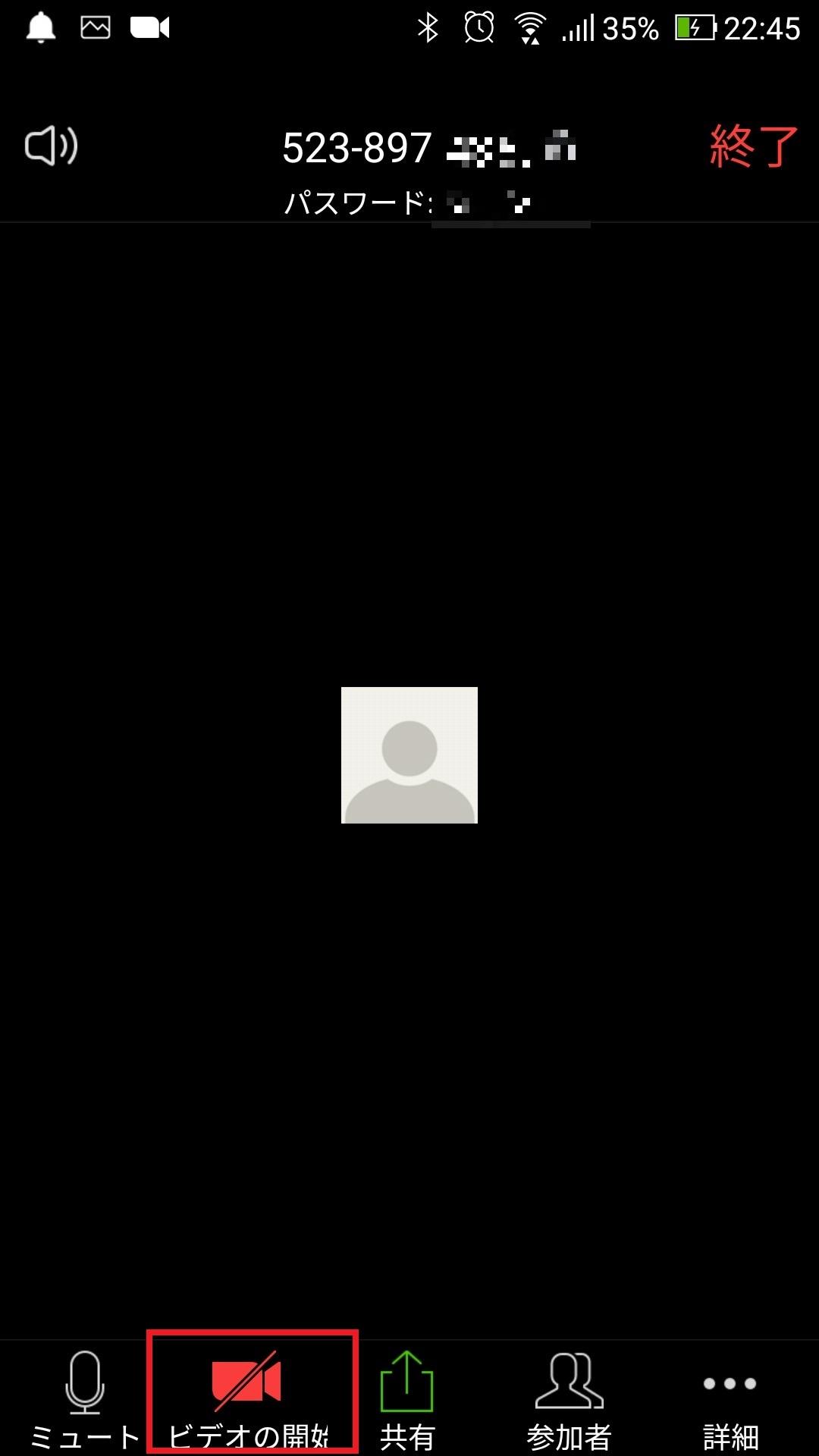 Screenshot 20200416 224520 - Zoomの使い方~一人で総合セルフチェック(パソコンとスマホを使って自分で)