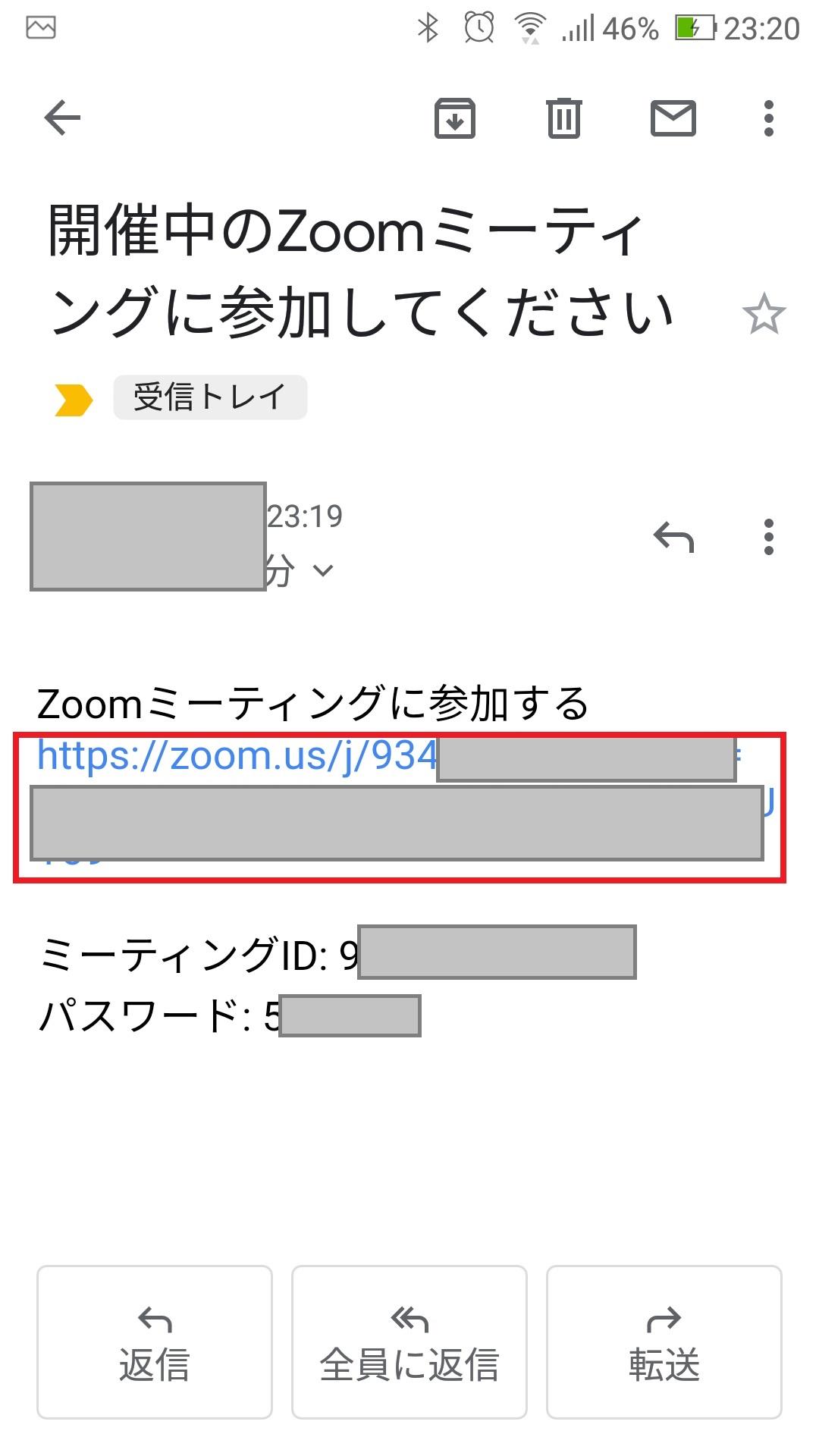 Screenshot 20200416 232005 - Zoomの使い方~一人で総合セルフチェック(パソコンとスマホを使って自分で)