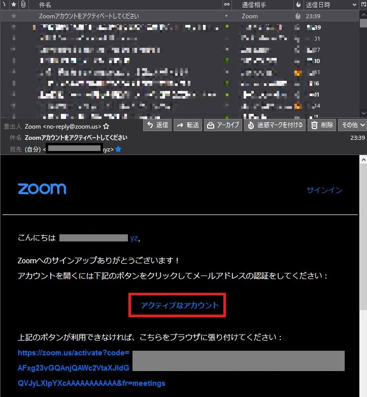 Z5 - Zoomの使い方~一人で総合セルフチェック(パソコンとスマホを使って自分で)