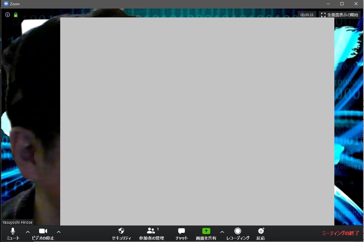 c0f5573cbdab5c3251d32182754c0d44 - Zoomの使い方~一人で総合セルフチェック(パソコンとスマホを使って自分で)