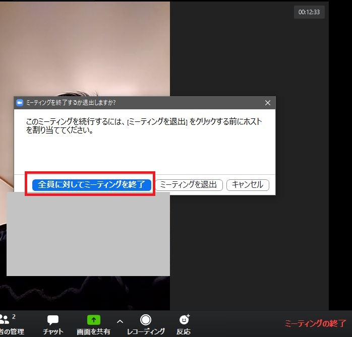 ccdc9cad826d61d314c2be860382c38f - Zoomの使い方~一人で総合セルフチェック(パソコンとスマホを使って自分で)
